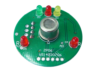 Fuel Gas Leakage Sensor Module
