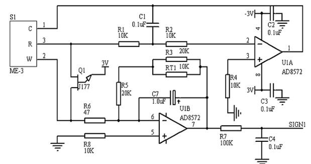 current sensing amplifier