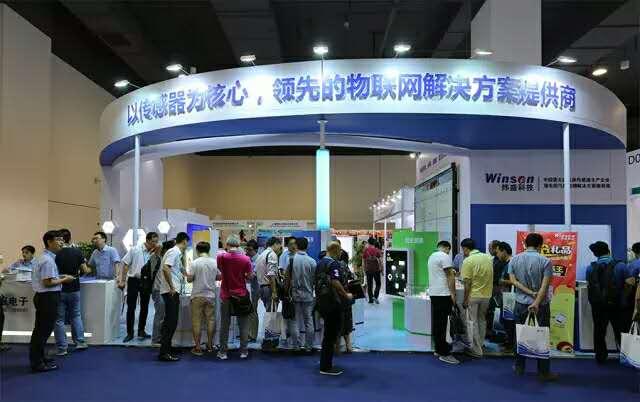 D Exhibition China : Gas sensor co air quality pm